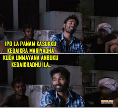 film quotes in tamil anbu quotes from movies tamil film quotes whykol