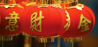 Image result for red and gold chinese lanterns