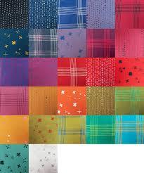 Kaffe Fassett Tapestry Cushion Kits Portsmouth Fabric Co