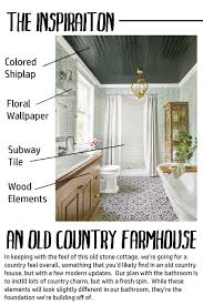 stone cottage bathroom design plans thewhitebuffalostylingco com i looooved the layered patterns in different scales the colored beadboard ceiling the farmhouse and wood elements it was just so good