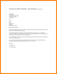 resume for job interview format 40 blank resume templates free samples examples format how to follow up email after resume sample interview email template 9 follow up email templates after 7