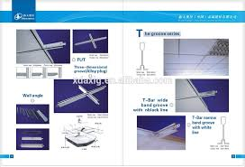 Type Of Cornice Ceiling Rail System Grid For Ceiling Tiles China Supplier Gypsum