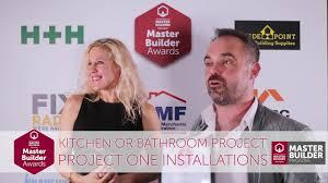 master builder awards 2017 kitchen or bathroom project award
