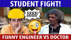 Funny Hyderabadi Memes - medical vs engineering students life funny reality comedy youtube