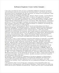cover letter for software engineer software qa engineer cover
