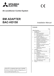bac hd150 installation manual wt05543x03 mitsubishi electric