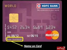 how to make online credit debit card payment in india english