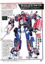 mb 11 10th anniversary movie optimus prime magazine scans reveal