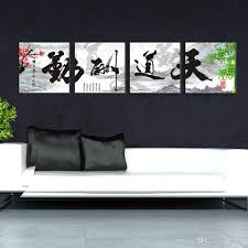 living room framed wall art living room living room paint combination for living room good wall colors for