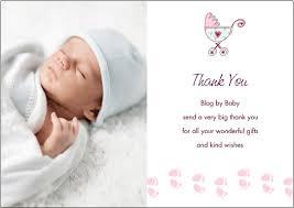 baby thank you cards baby thank you cards by baby