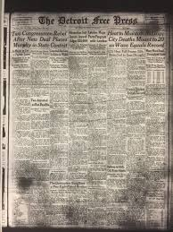 on this day in 1936 detroit u0027s deadliest heat wave finally ends