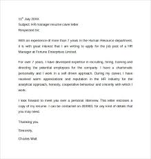 job application letter human resource manager
