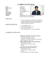 Resume Sample Format For Students by Farhan Cv From Pakistan