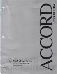 2005 honda accord hybrid repair shop manual original