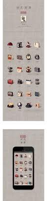 huawei designs app les 25 meilleures idées de la catégorie thème huawei sur