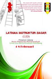 membuat proposal bazar pc imm ump mahasiswa muslim sejati