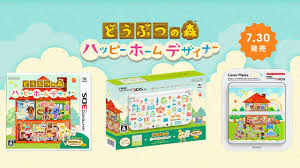 Homedesigner Animal Crossing Happy Home Designer Japanese Release Date Set