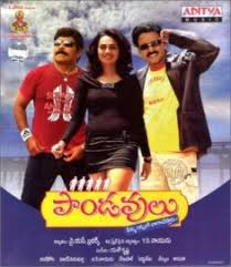 download mp3 from brothers brothers movie mp3 songs free download 320kbps bus stop telugu