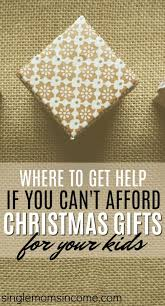 help for families in need single income