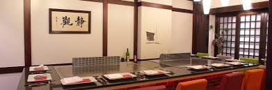 restaurant japonais cuisine devant vous restaurant hanafousa 6ème cuisine japonaise restaurant