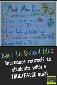 introduce yourself to students with a back to quiz the