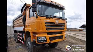 volvo trucks philippines 2015 foton dump trucks from china youtube