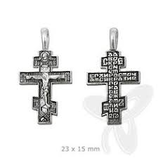 orthodox crosses russian orthodox cross gold pendant necklace russian gift