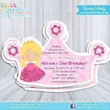 Confirmation Invitation Cards Elena Of Avalor Invitations Party Princesses Elena Cut Out
