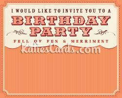 invitation ecard e cards