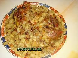 cuisine du soir rôti de cuisse de dinde avec ses ingrédients sucrés la cuisine de