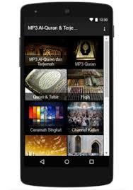 download mp3 al quran dan terjemahannya download mp3 al quran and terjemahan apk apkname com