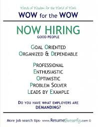 do you need a resume jessica smith resume butterfly experienced resume writer