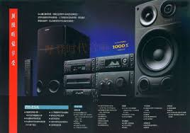 vintage audio system collection 1001 hi fi the stereo museum