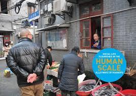 gehl in china shanghai 1 gehl