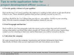 project development officer application letter