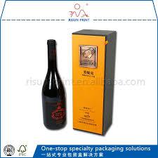 gift packaging for wine bottles buy cheap china gift box packaging wine products find china gift