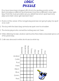 sportslogicpuzzle gif