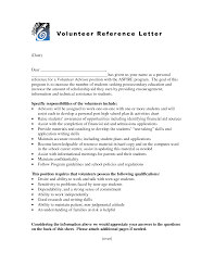 bunch ideas of sample college recommendation letter from volunteer