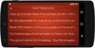 quote within a quote grammar swami vivekananda quotes android apps on google play