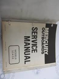 100 yamaha outboard service manual 2004 suzuki 2 15hp
