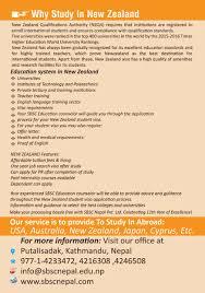 new zealand leaflet u2013 sbsc nepal pvt ltd