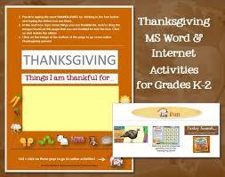 thanksgiving keyboarding activities divascuisine