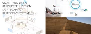 home design brand the blog brooks atwood