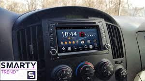 nissan qashqai head unit hyundai h1 android in dash car stereo navigation head unit