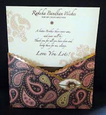 Brother Design Cards Large Sized Rakhi Greeting Card For Brother With Rakhi
