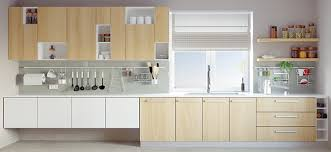 Program To Design Kitchen by Program To Design A Room Free Rh Homepage With Program To Design