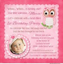 the most popular baby first birthday invitation card 38 about