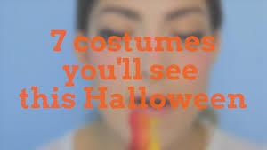 halloween selfie background lindsay lohan u0027s halloween costume is just skimpy lingerie