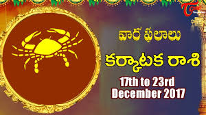 2017 horoscope predictions rasi phalalu karkataka rasi dec 17th to dec 23rd 2017 weekly