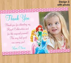 ariel birthday party invitations alanarasbach com
